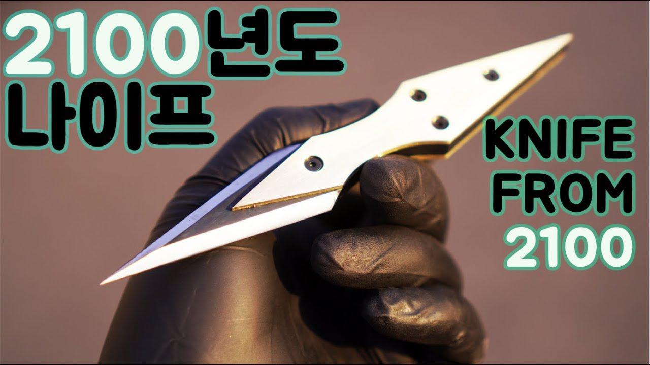 神级制造技术!大神打造最精致的雕刻刀