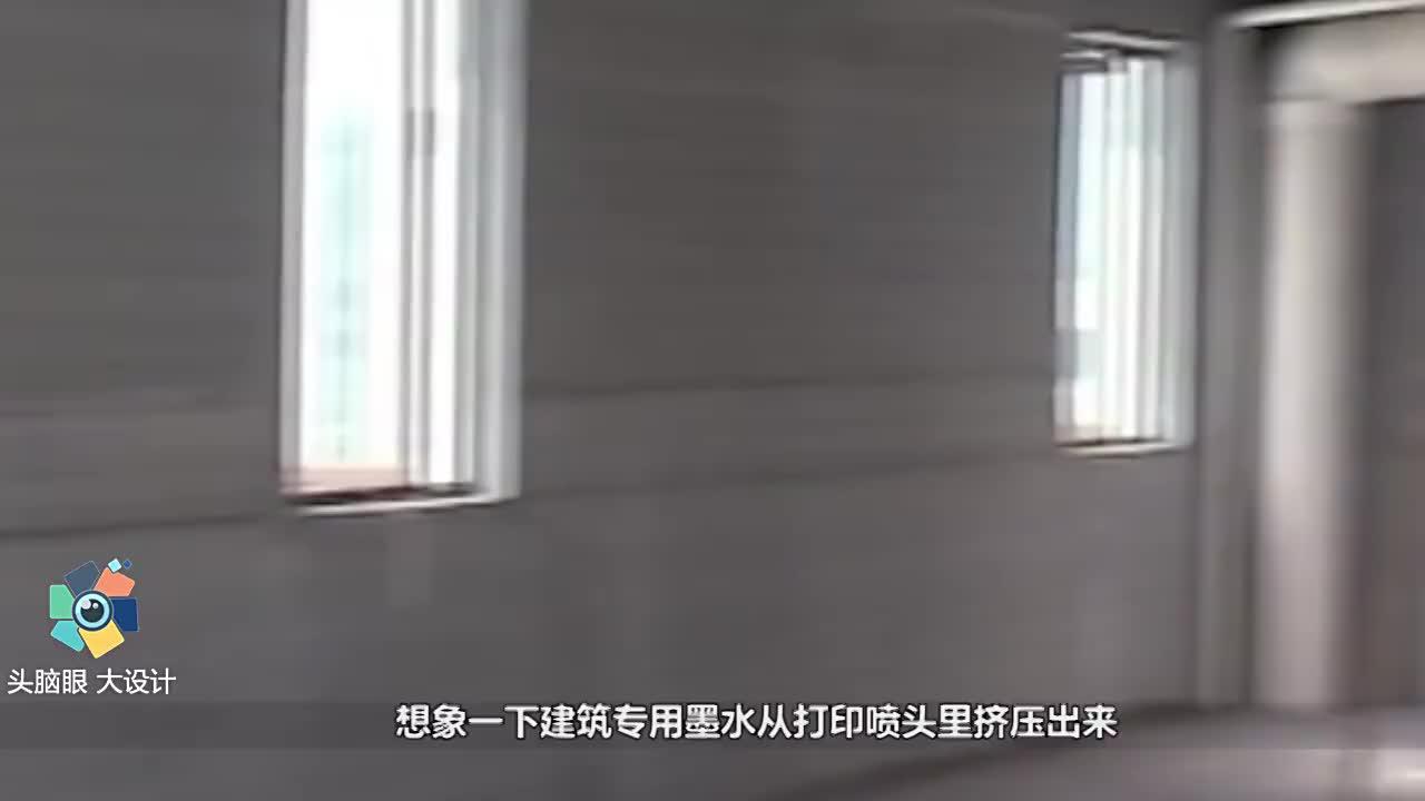 马云预言成功,中国首套3D住房诞生,1100平别墅3天建成