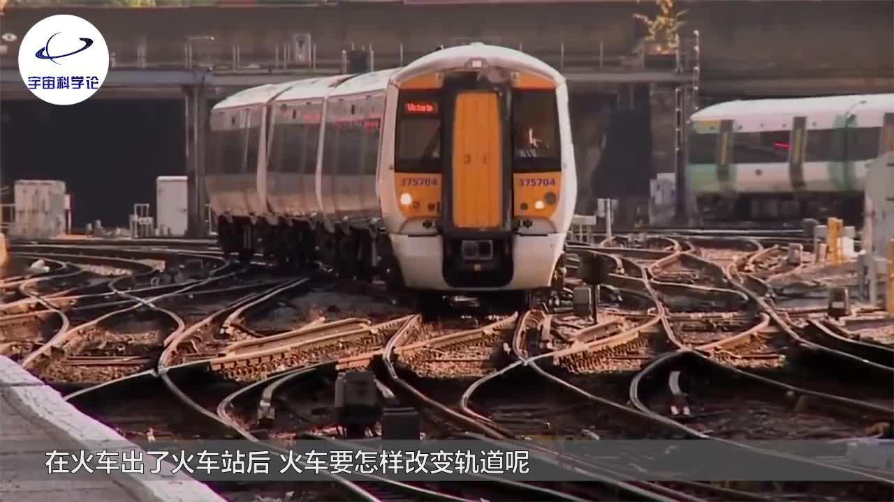 火车是怎么通过交叉路的?老外3D动画模拟,看完涨知识了