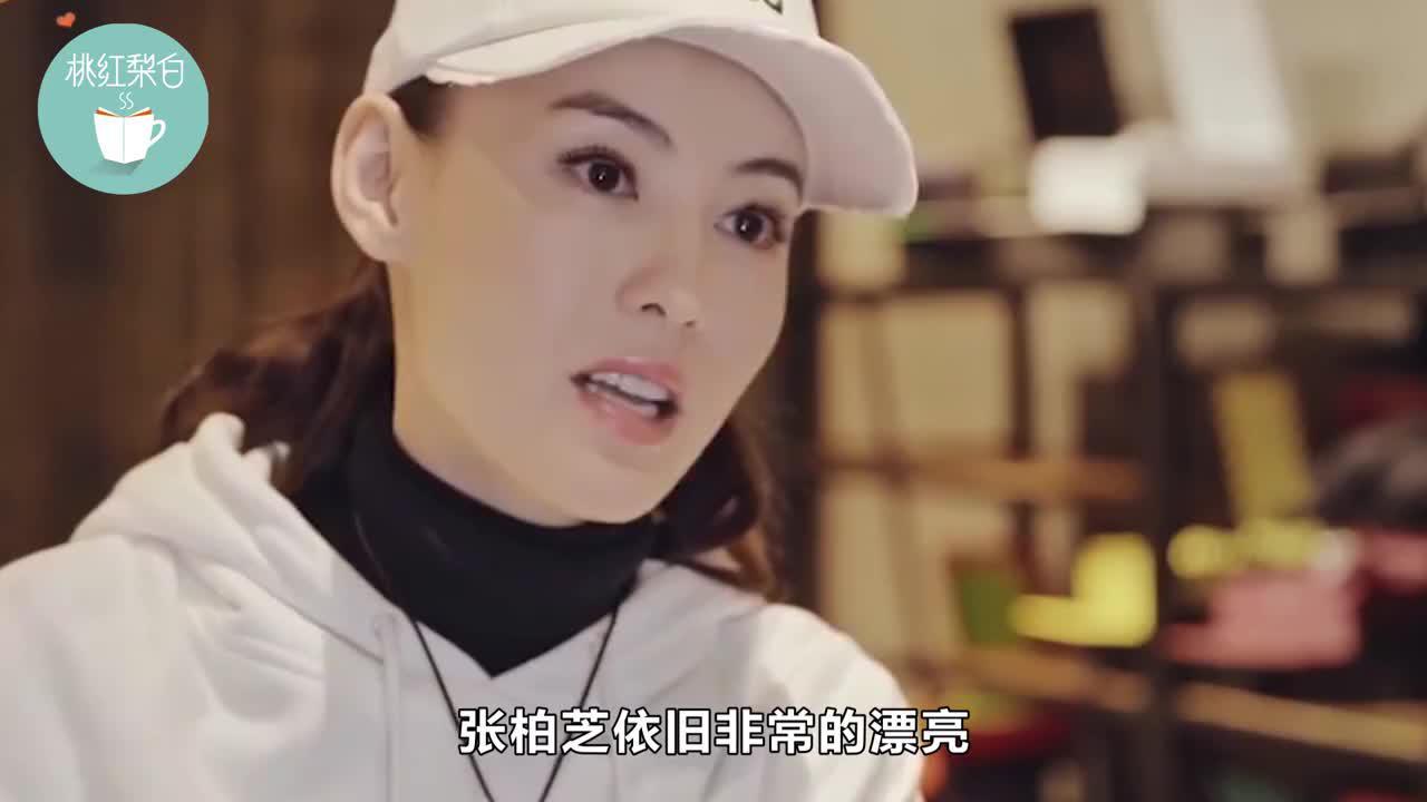 张柏芝官宣参加《浪姐2》,40岁素颜状态太好,金纱薄裙仙气十足