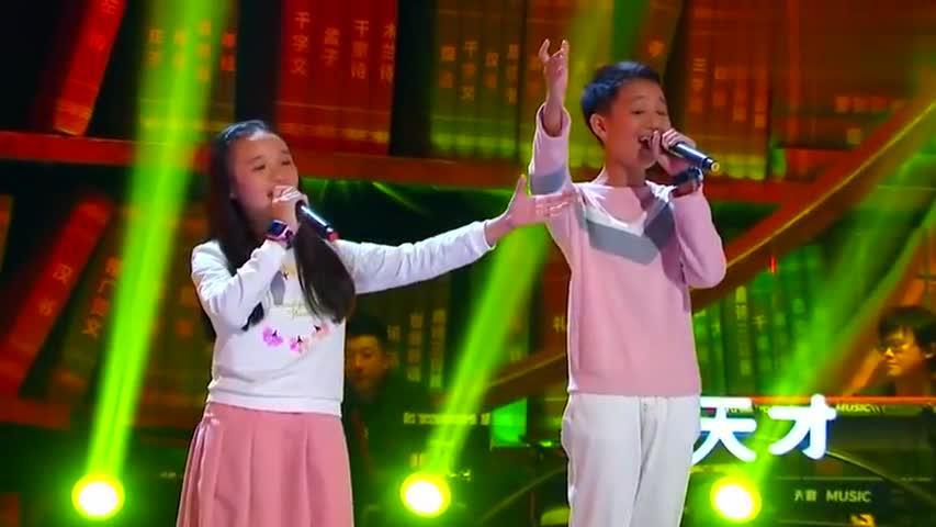 综艺:兄妹俩全是歌霸,这声音真是练过的!