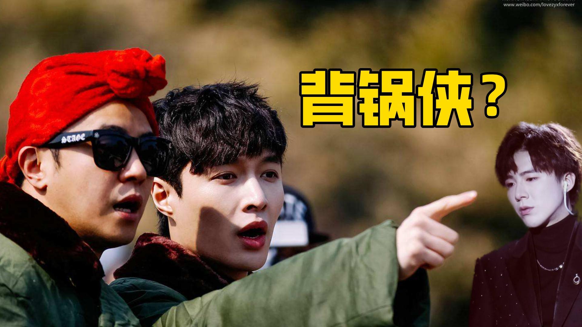 极限挑战节目组道歉,未提及背锅的刘宇宁,只因他网红出身?
