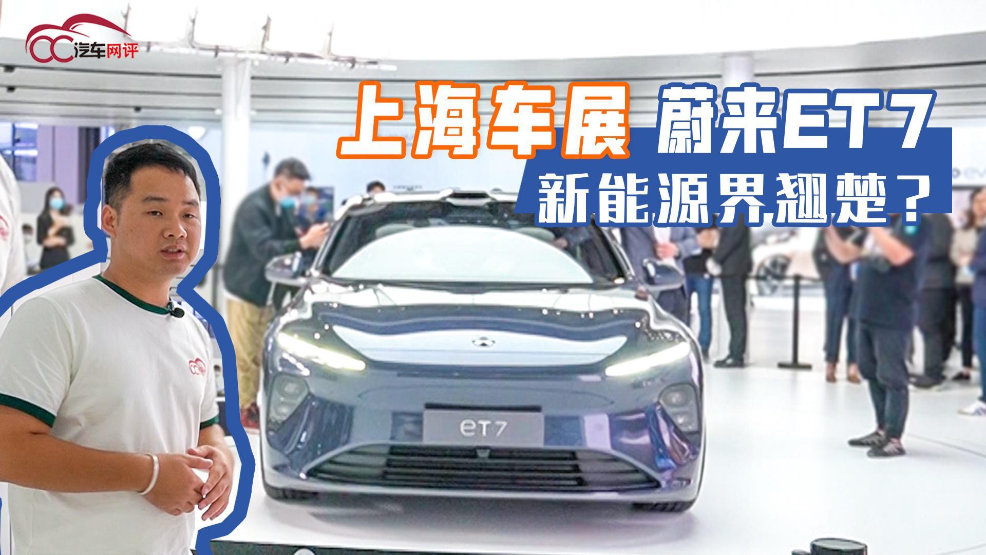 视频:全新雪铁龙C5X现身上海车展 在中国东方邂逅法式浪漫
