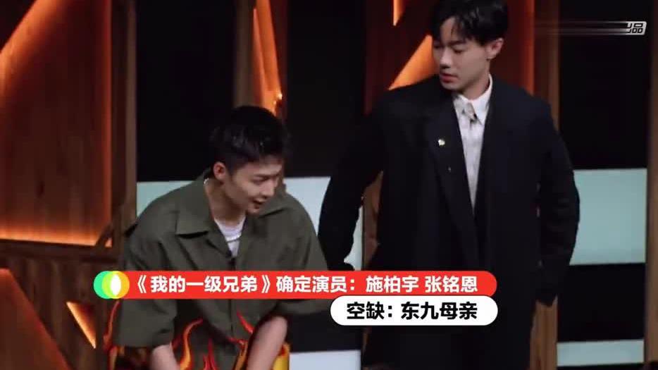 杨志刚劝唐一菲过过脑子再说话 唐一菲想演《我的一级兄弟》