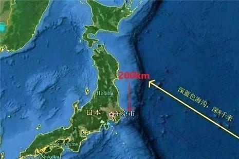 """日本将沉没?岛屿距离""""深渊""""只剩下200公里,他们又该何去何从"""