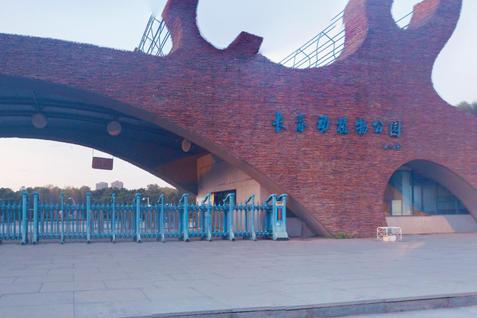 长春有座特殊的滑雪场,和台湾日月潭仅一字之差,性价比很高!