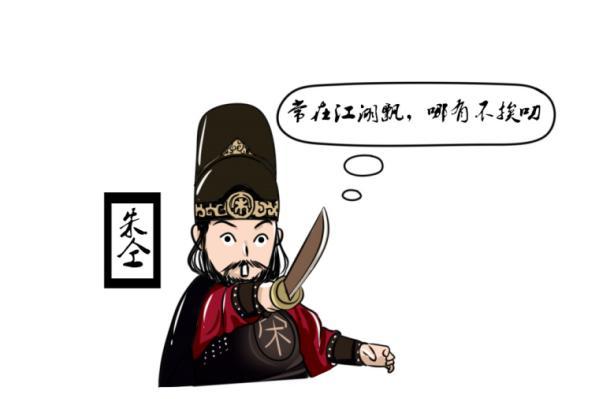 征讨方腊之后,朱仝被封节度使,而宋江为何被赐毒酒?
