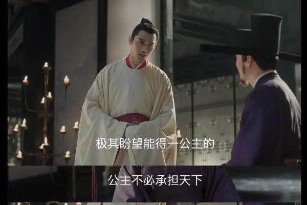 宋仁宗乱点鸳鸯谱:不仅毁了徽柔公主,更毁了画家李玮