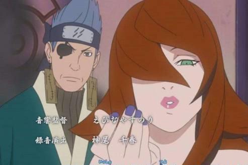 火影忍者中四位御姐范十足的美女,谁才是你心中的第一女神?