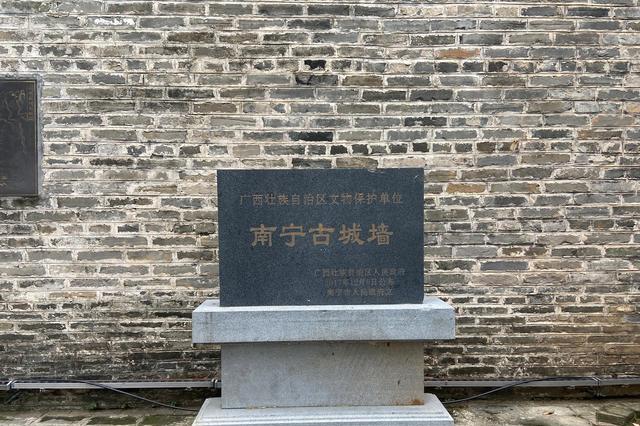 南宁市最后一段古城墙,成为了南宁悠久历史的见证者,就在市中心