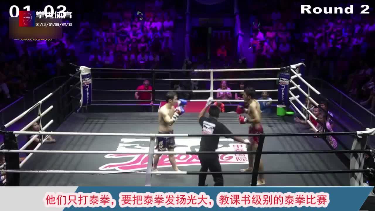 【赛事】祖先的遗嘱 后辈的传承,泰拳在世界搏击已会成为不朽神