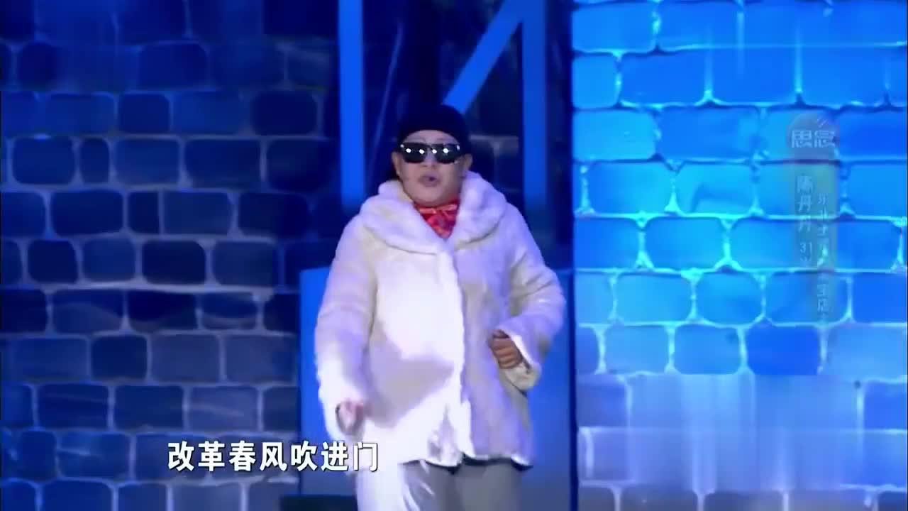 """台上突现一个""""宋丹丹"""",三个""""赵本山"""",宋丹丹快笑疯了!"""