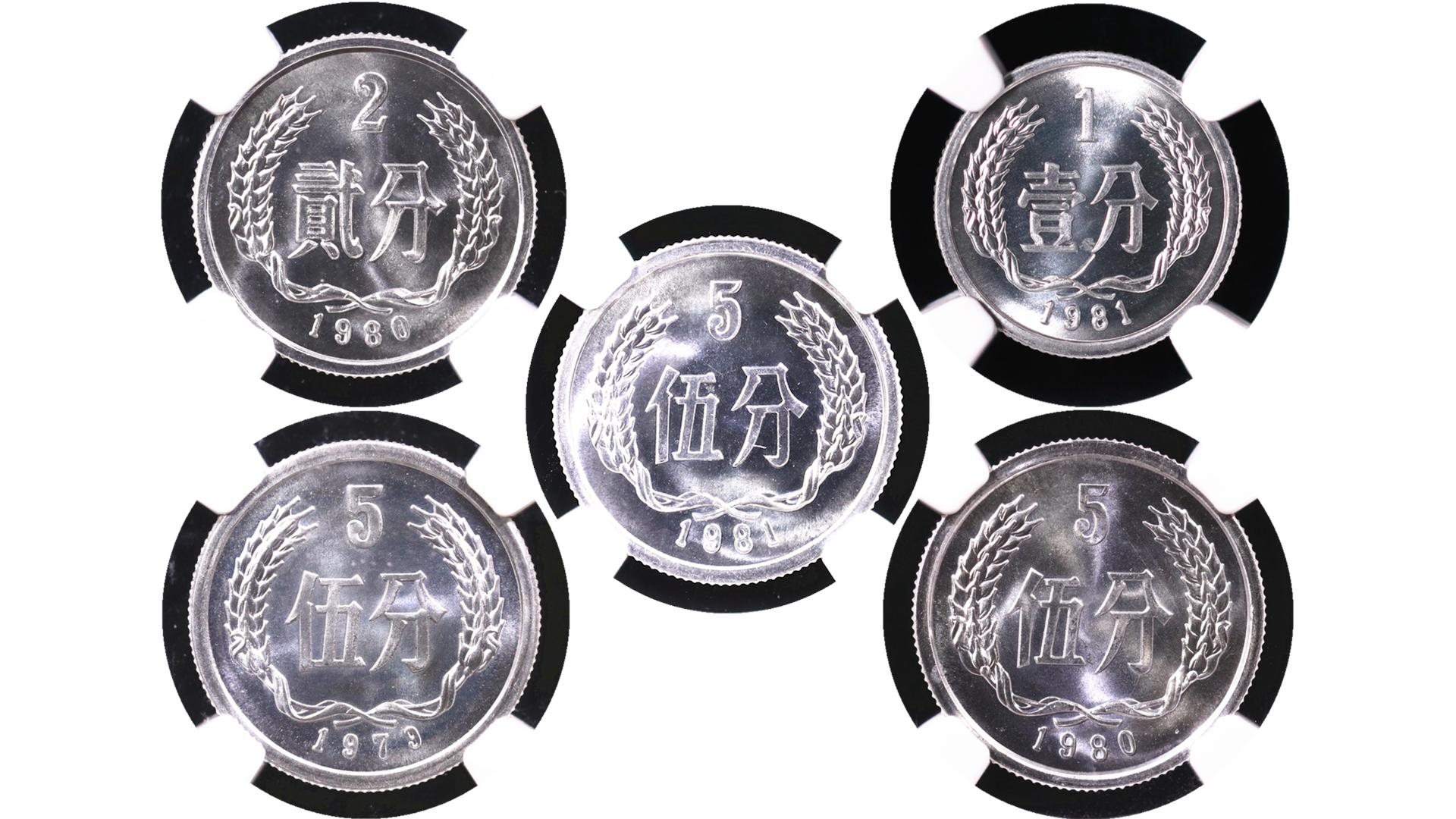 最值钱的5枚硬分币,每一枚都价值不菲,能拥有的绝非一般人