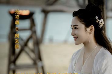 演员3的孙嘉璐,还是《上阳赋》里的顾采薇,和王夙上演虐恋情深