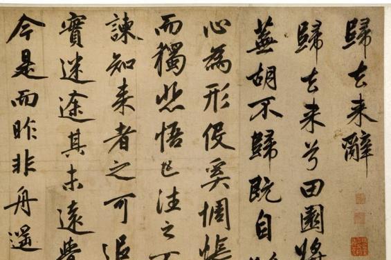 如何学颜体大字楷书?