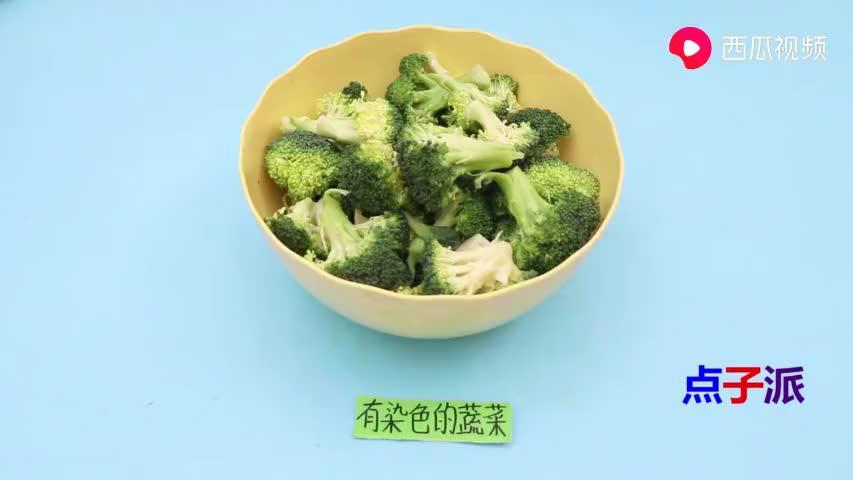 """入冬之前,有3种""""蔬菜""""建议不要买,扔进垃圾桶也别往肚子里吃"""