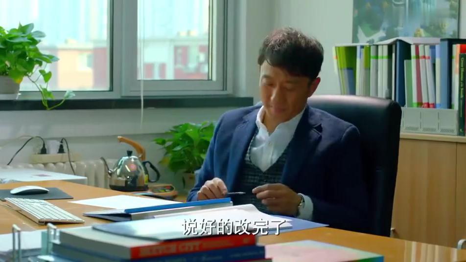 影视:沈运抢了人家老婆和职位,嘚瑟炫耀结婚证,老马笑了