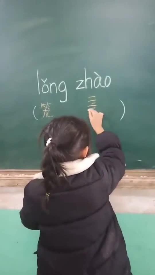 小学生写字,每一笔,都出乎意料!475