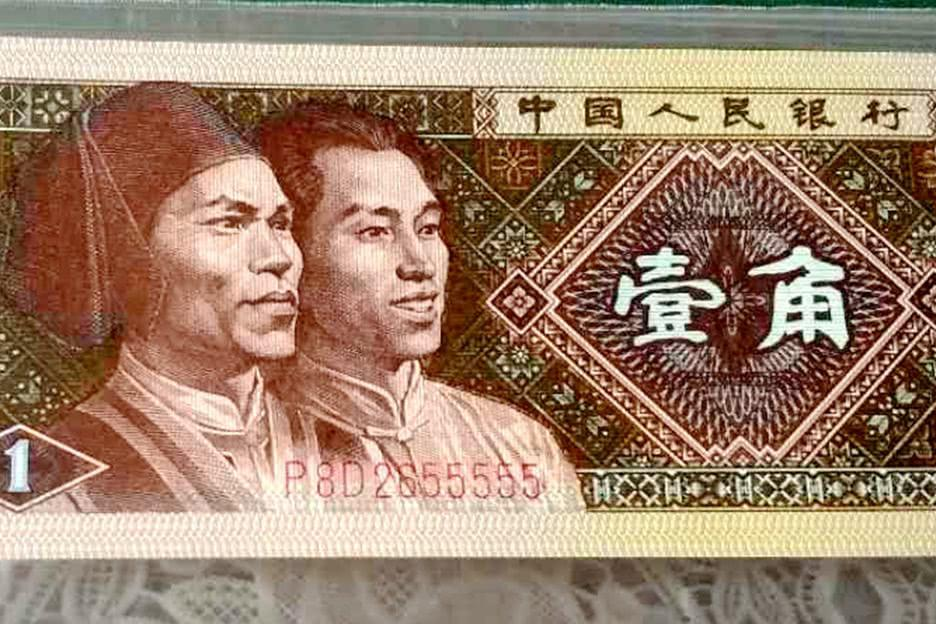 一角纸币上有老虎号留着别花,是这数字的,单张价值上百元!