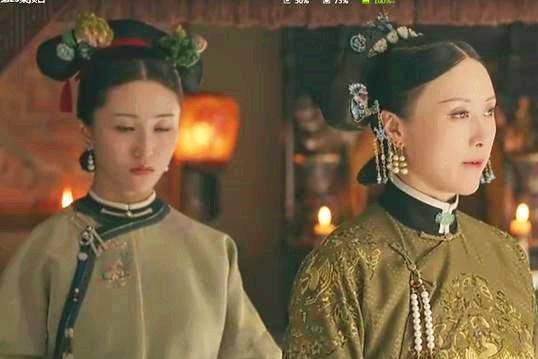 清朝活到90多岁的妃子,众人皆知的长寿,她们身上有2个共同点
