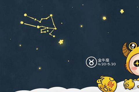 这几个星座真正心动的表现,狮子座占有欲变强,金牛座小心翼翼