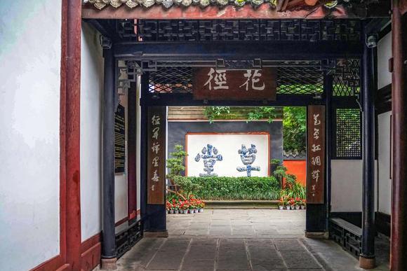 成都市区有一座著名的茅草屋,被写进了课本,还成了网红拍照地