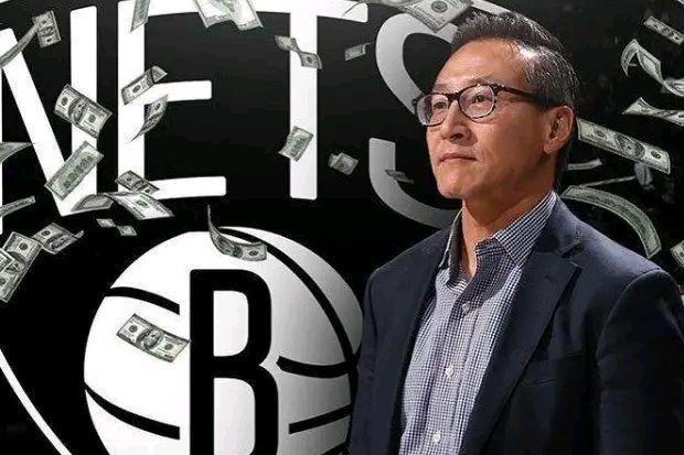 19年蔡崇信24亿买下篮网,现在赚了多少钱?说出来你可能不相信