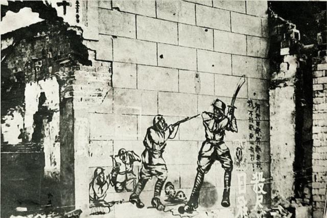 武汉会战老照片,一个县城的沦陷和落入日寇魔爪的抗日勇士