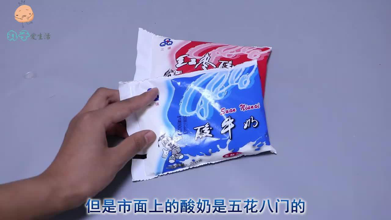 超市买酸牛奶,遇到2种不能买,尤其是第2种,家里有的建议扔掉