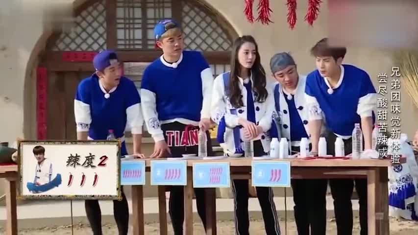 明星吃辣水平-王嘉尔被辣到开5瓶奶,宋祖儿表情失控