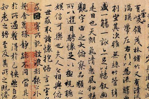 学习颜真卿的祭侄稿之后,该怎么应用在书法创作中?