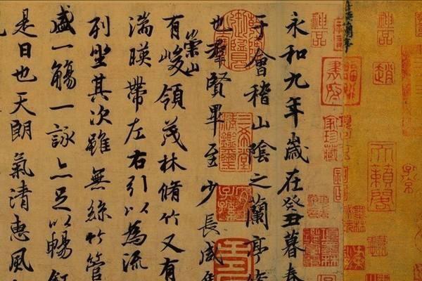 高手总结的王羲之《兰亭序》的4大妙处,句句经典