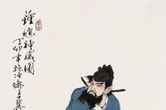他是著名国画大师,画的钟馗没有精气神,无法和任伯年相比