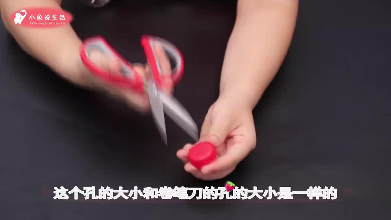 才知道,把卷笔刀装在塑料瓶盖上,功能太厉害了,不知道就可惜了