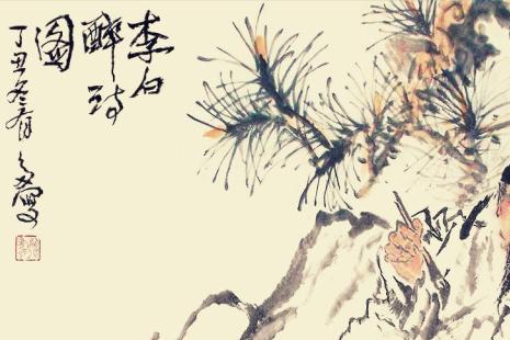 大诗人李白,草书写27字《爱酒帖》,王铎亲笔题跋,专家评:假的
