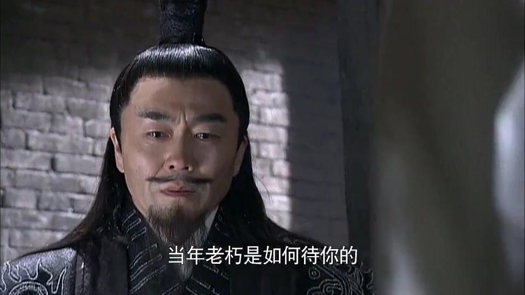 铁嘴仙误会难解,王世充暗中挑拨,让国师彻底走上绝路