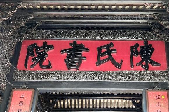 """广东规模最大祠堂 与曲阜孔府齐名 被誉""""百粤冠祠""""却少有人知!"""