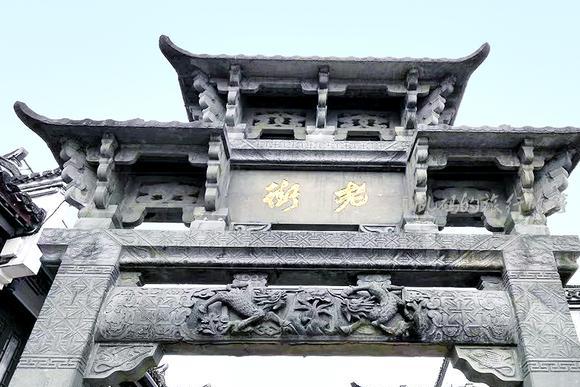 """安徽这条古街 曾是中国最繁华商业重镇 被誉""""流动的清明上河图"""""""