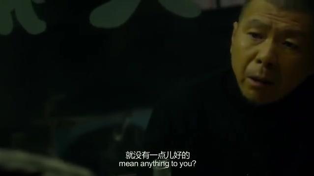 张晓波不服管教,说话太伤人,戳中父亲软肋!