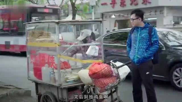 屌丝男士:大鹏买煎饼果子,啥都不加,最后只剩根大葱