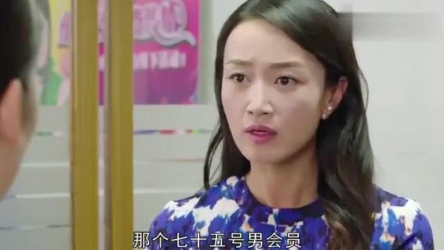 太太万岁:兰珊和胜男找婚恋网站,管事儿的评理,客服答应调查