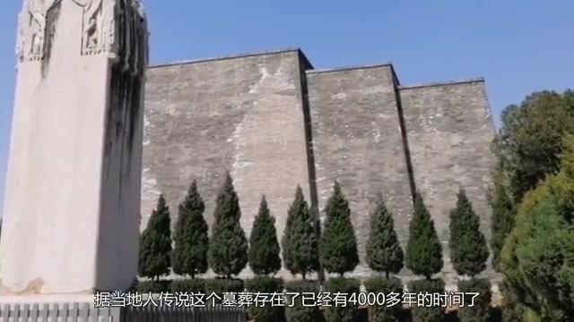 守墓人世代守护古墓4000年,拒绝专家考察,墓主身份惊动考古界