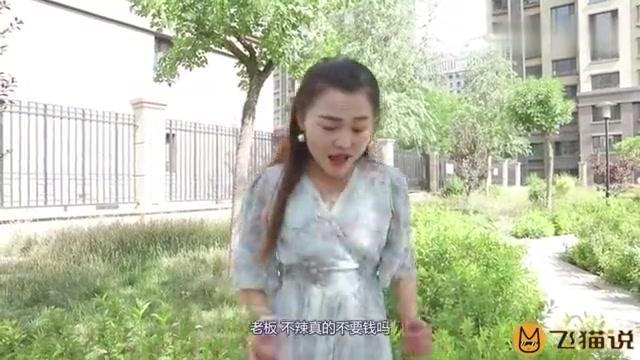 短剧:挑战吃爆辣鸡爪,不辣不要钱,美女吃2包却因一瓶水赔300元