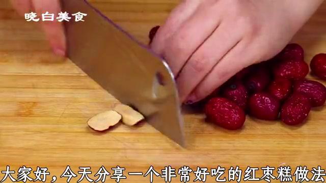 红糖发糕最快速做法,不发面不揉面,筷子一搅松软香甜,太好吃了