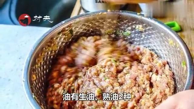 饺子馅,用生油还是熟油?教你大厨不外传的诀窍,饺子更好吃
