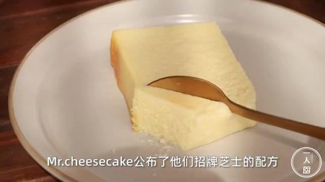 米其林芝士蛋糕配方公开了,入口即化,香味十足,自己在家就能做