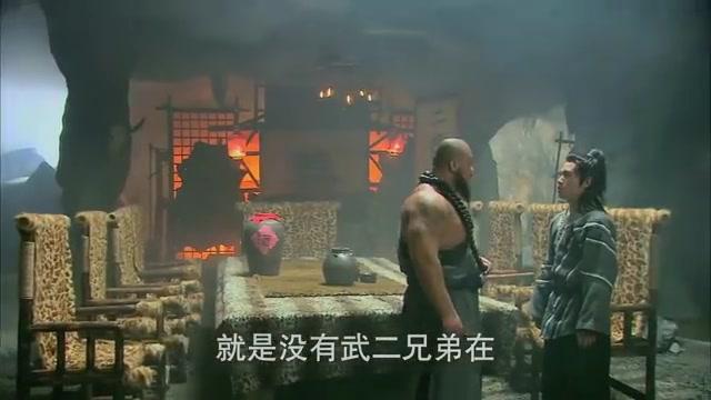 武松等人商讨攻打青州,说着说着就要上梁山聚大义,鲁智深直挠头