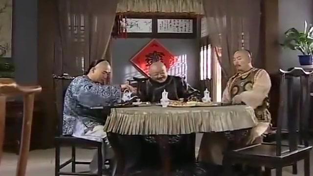 纪晓岚:纪晓岚和皇上酒足饭饱,直接推和珅去结账,和珅:凭什么
