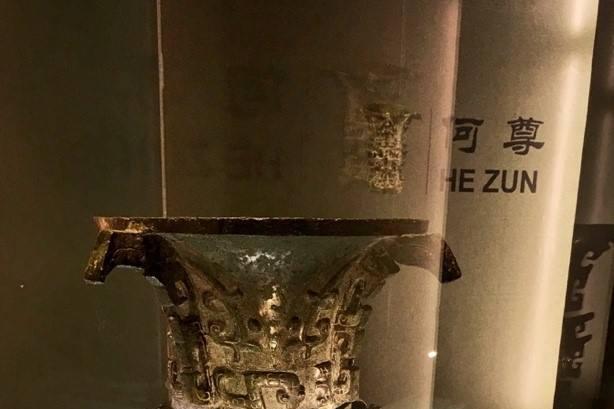 30元就被两次转卖的文物,122字铭文被发现,成为惊艳世界的国宝