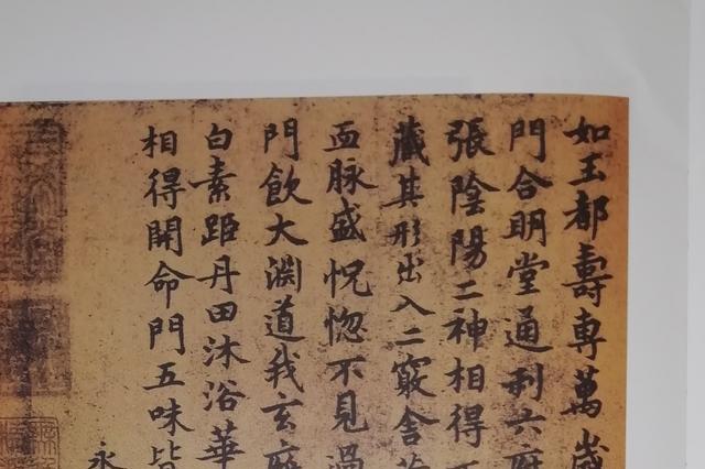 练习硬笔书法,不要错过王羲之的小楷,学会了,也就脱俗了